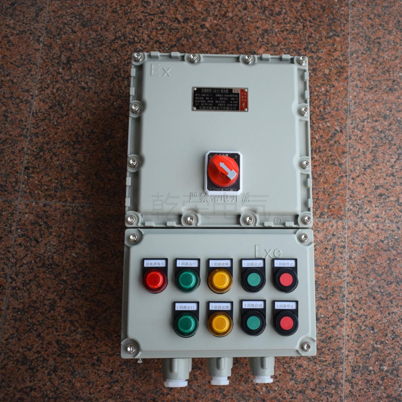 管道排污泵防爆控制箱