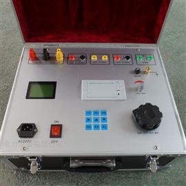 單相微機繼電保護測試儀,帶打印功能
