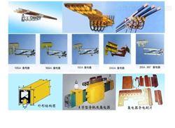 H型单极安全滑触线配件