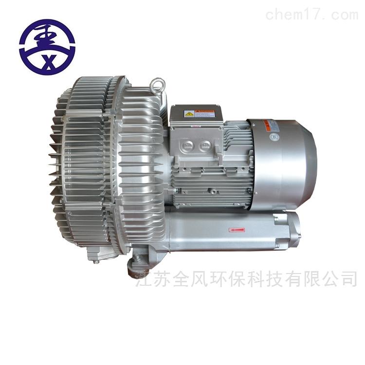 大功率RB-943S-3 25KW高压鼓风机