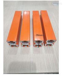 650A/750A/850A美国单极滑触线