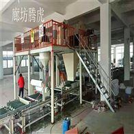 th001玻镁板制板设备门芯板生产线质优价优