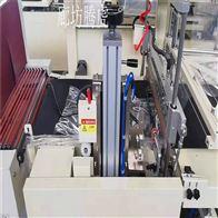 th01专业厂家直销快递件包装机