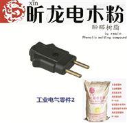 2123酚醛树脂电木