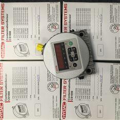 特价hydac贺德克油污传感器CS1220系列