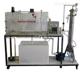 型号:ZRX-28986连续(平流式)溶气气浮实验