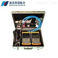 HDTS-III双向台区识别仪-电力工程用