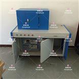 智能化导热系数测定仪