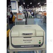 天瑞儀器ROHS檢測儀維修-EDX1800B探測器