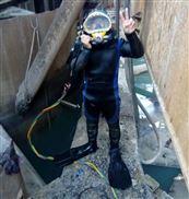 潜水服务广安水下服务公司-潜水服务