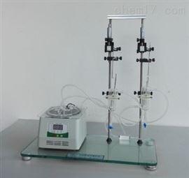 型号:ZRX-28952器官浴槽系统