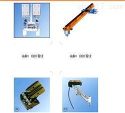 ST单级滑触线集电器