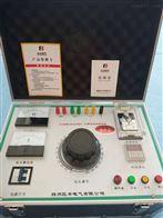 工频耐压试验装置承装修试资质办理价格