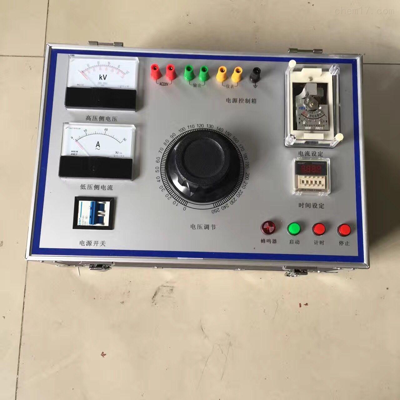 5KVA/50KV高压试验变压器资质等级升级
