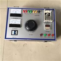 全套高压试验变压器四级承试设备