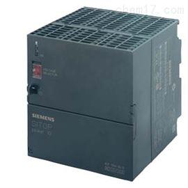 西门子S7-300电源模块10A