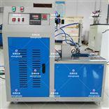 CZ-3004河北CZ-3004橡塑低温脆性测定仪