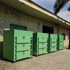 JB-KX-DM03多门工业烤箱设备 环保多层节能烘箱
