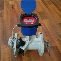 梁经理19932768735TDS-100R海峰DN50双声道管段式超声波热量表