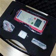 冷冻包装残氧仪