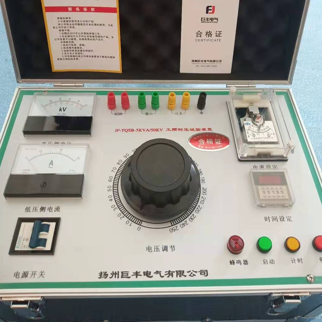 上海电力资质办理|工频耐压试验装置