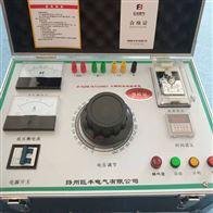 三四级承试资质办理|工频耐压试验装置