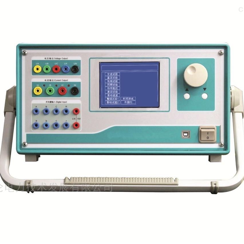 数模一体化继电保护测试仪厂家