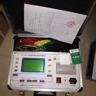 绝缘接地电阻测试仪