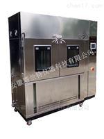 ZJX-010塔蘭特周期浸潤試驗箱