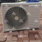 养护室标准风冷控温控湿设备