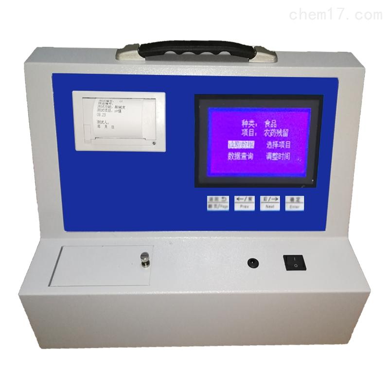 有机碳分析仪