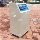 负离子增湿器/养护室加湿器三件套