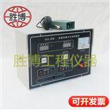 恒温恒湿全自动控制仪 养护室壁挂控制器