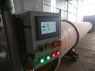 JZ-AP自动水分控制系统