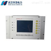 HDPQ-50电能质量在线检测装置-电力工程用