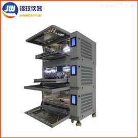 叠加式全温振荡培养箱JYCD-210冷冻恒温摇床