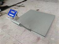 防爆型平台秤3吨在线销售 食品厂防爆