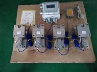 高精度防爆电子地磅本安型BT4可选4-20mA