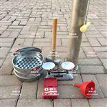 煤坚固性系数试验装置