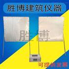 墙体传热系数现场检测装置