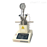 磁力攪拌微型反應釜