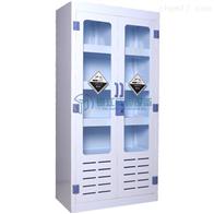 1005PP储存柜