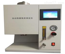 SH109SH109自動殘炭測定儀