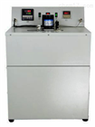 ND2010型全自动凝点倾点测定仪 深圳特价供应