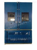 SC-020塔蘭特沙塵試驗箱