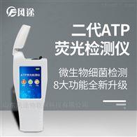 FT-ATP酒店使用细菌检测仪