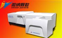 Winner2009湿法粒度分析仪