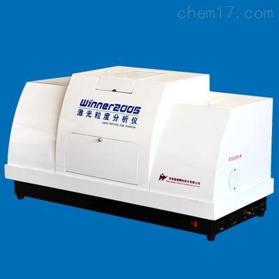 全自动湿法激光粒度仪