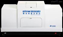 Winner2000ZD金华衢州舟山微纳生产智能湿法激光粒度分析仪价格