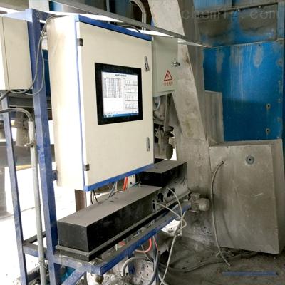 微纳在线颗粒粒度监测仪
